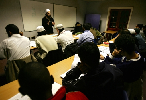 "Minhaj-ul-Quran International (MQI) launches ""Counter-Terrorism Curriculum"" in the UK"